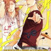 Given manga - Mangago