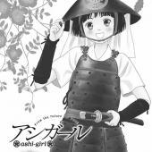 Ashi-girl manga - Mangago